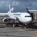【JGC修行】20年ぶりの沖縄旅行をきっかけにJGC修行を決める