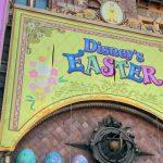 東京ディズニーシー Disney's EASTERとミステリアスアイランド