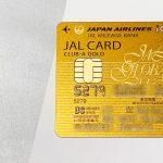 【JCG修行】JGC修行が終了。JALグローバルクラブに無事入会し、JGC JALカードが届いた!