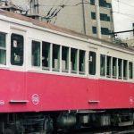 【1987年】高松琴平電鉄(ことでん)の写真